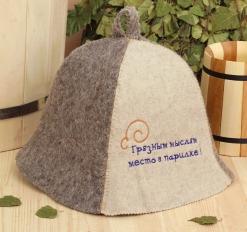 Банная шапка Грязным мыслям место в парилке