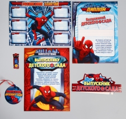 Подарочный набор выпускнику детского сада Человек-Паук, Человек-Паук