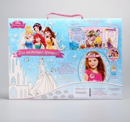 Подарочный набор выпускнице детского сада Принцессы, Принцессы