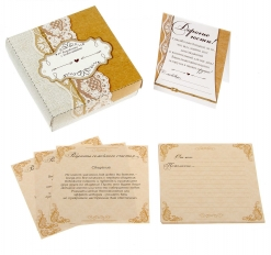 Коробка для пожеланий с карточками Крафт с кружевом