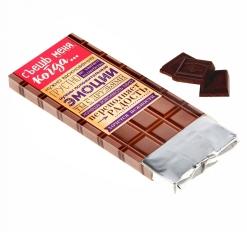 Обертка для шоколада «Съешь меня», 7.7 х 16 см