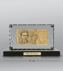 HB-192  Банкнота 200 UAH  гривна  Украина