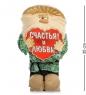 DO-063 Домовой-копилка с сердцем - Вариант A