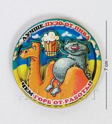 МТ- 096 Магнит «Лучше пузо от пива чем горб от работы»