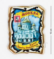 МТ- 312 Магнит «Москва Храм Христа Спасителя»