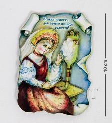 МТ- 444 Магнит «Всякая невеста для своего жениха родится»