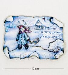 МТ- 446 Магнит  В гостях хорошо а дома лучше