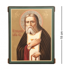 Икона «Серафим Саровский Чудотворец» 18см