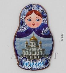 МТ-1010 Магнит  Москва