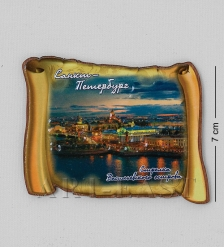 МТ-1020 Магнит  Санкт-Петербург