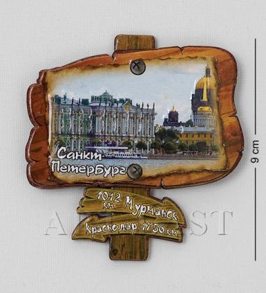 МТ-1024 Магнит «Санкт-Петербург»