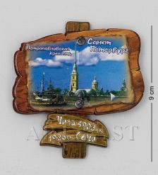 МТ-1025 Магнит  Санкт-Петербург