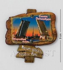 МТ-1027 Магнит  Санкт-Петербург