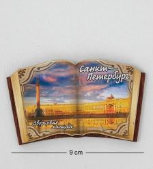 МТ-1031 Магнит  Санкт-Петербург