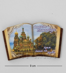 МТ-1034 Магнит  Санкт-Петербург