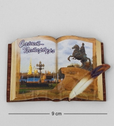 МТ-1037 Магнит  Санкт-Петербург