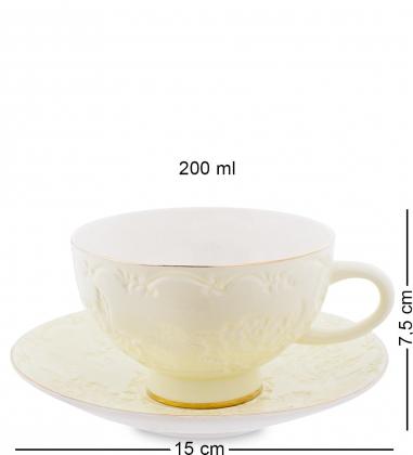AS-01 Чайный н-р на 2 перс. Белла Мария  Pavone
