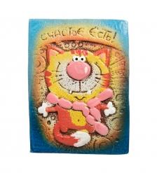 DO-513 Магнит  Кот-Счастье есть!
