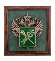 ПК- 80 Панно  Герб Федеральной Таможенной Службы  20х21