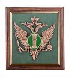 ПК-147 Панно  Эмблема Министерства Юстиции РФ  20х21
