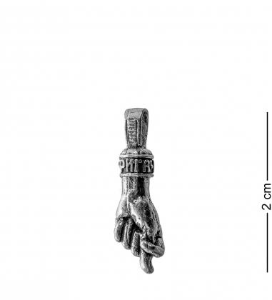 AM- 129 Подвеска  Кукиш   олово, латунь  - Вариант A