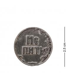 AM- 108 Монета  Пить - не пить   олово, латунь