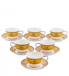 JK-177 Чайный набор на 6 перс.  Арабески   Arabesca Yellow Pavone