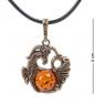 AM- 675 Подвеска Знак зодиака-Козерог  латунь, янтарь