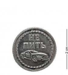 AM- 727 Монета  Пить - не пить   олово, латунь