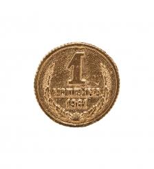 AM- 729 Монета  Копейка   олово, латунь