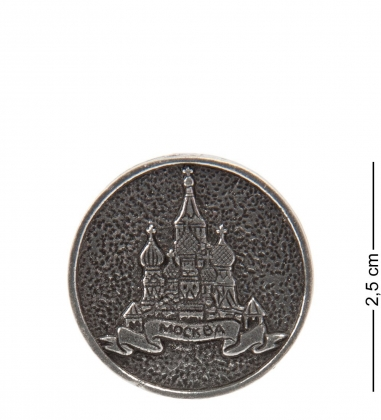 AM- 755 Монета  Счастливая монета   латунь
