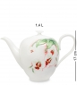 JS-36 Чайный сервиз на 6 персон Королевская орхидея  Pavone