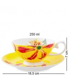 SL-13 Чашка с блюдцем  Тропикана  желтая  Stechcol