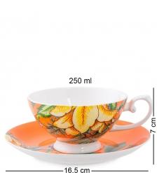 SL-14 Чашка с блюдцем  Тропикана  оранжевая  Stechcol