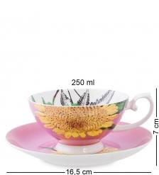 SL-15 Чашка с блюдцем  Тропикана  розовая  Stechcol