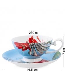 SL-16 Чашка с блюдцем  Тропикана  синяя  Stechcol