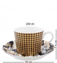 SL-18 Чашка с блюдцем  Камуфляж   Stechcol