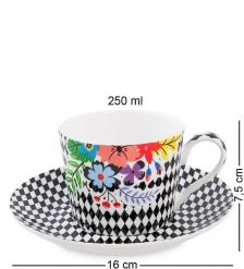 SL-23 Чашка с блюдцем  Цветочный модерн   Stechcol
