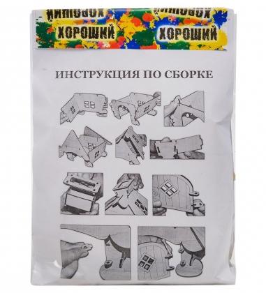 DO-902 Конструктор  Кроватка