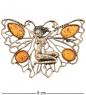 AM-1655 Брошь  Бабочка Спящая фея   латунь, янтарь