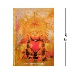 ANG- 83 Блокнот  Ангел любящего сердца  12х17