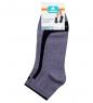 Носки спортивные Starter Sport ASS-0005  35-39 серо-черный  Artsocks