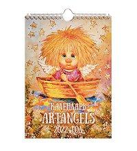 ANG-117 Календарь малый 17х24