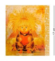ANG-191 Открытка  Ангел любящего сердца  15х17