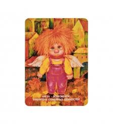 ANG-237 Жикле  Ангел крепкого здоровья  18х24