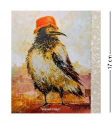 ANG-278 Открытка  Важная птица  15х17