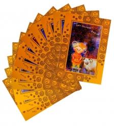 ANG-303 Набор открыток  Знаки Зодиака  12шт 15х21