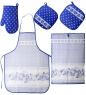 ТК-228  Набор 5 пр.  Фартук, прихватки, полотенце   синий