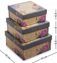 WG-09 Набор коробок из 3шт - Вариант A