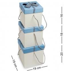 WG-10 Набор коробок из 3шт - Вариант A